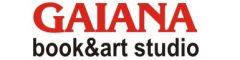 GAIANA book&art studio
